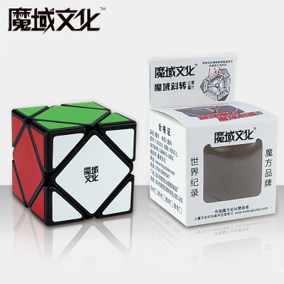 Online Get Cheap Cube Squared -Aliexpress.com | Alibaba Group