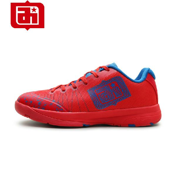 New Men's Basketball Shoes Breathable Sneakers ForMotion Wear resisting Non slip Athletic Shoes Low Quality Sports Shoes BS0256