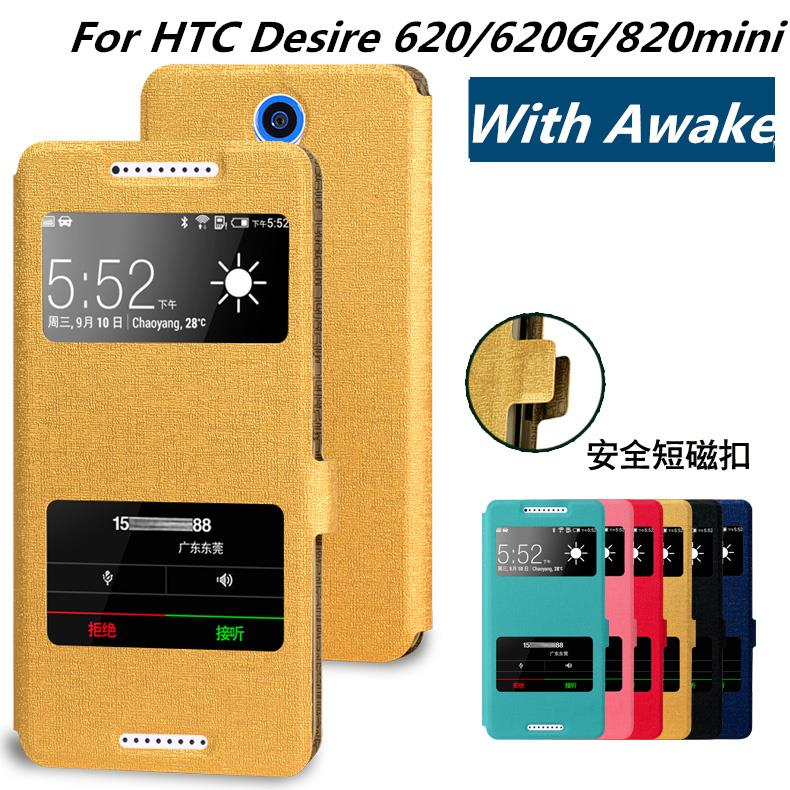 For HTC Desire 620/620g/820mini Dot Flip Case Cover With Sleep Wake Function Quick View Smart Case Free Screen Film(China (Mainland))