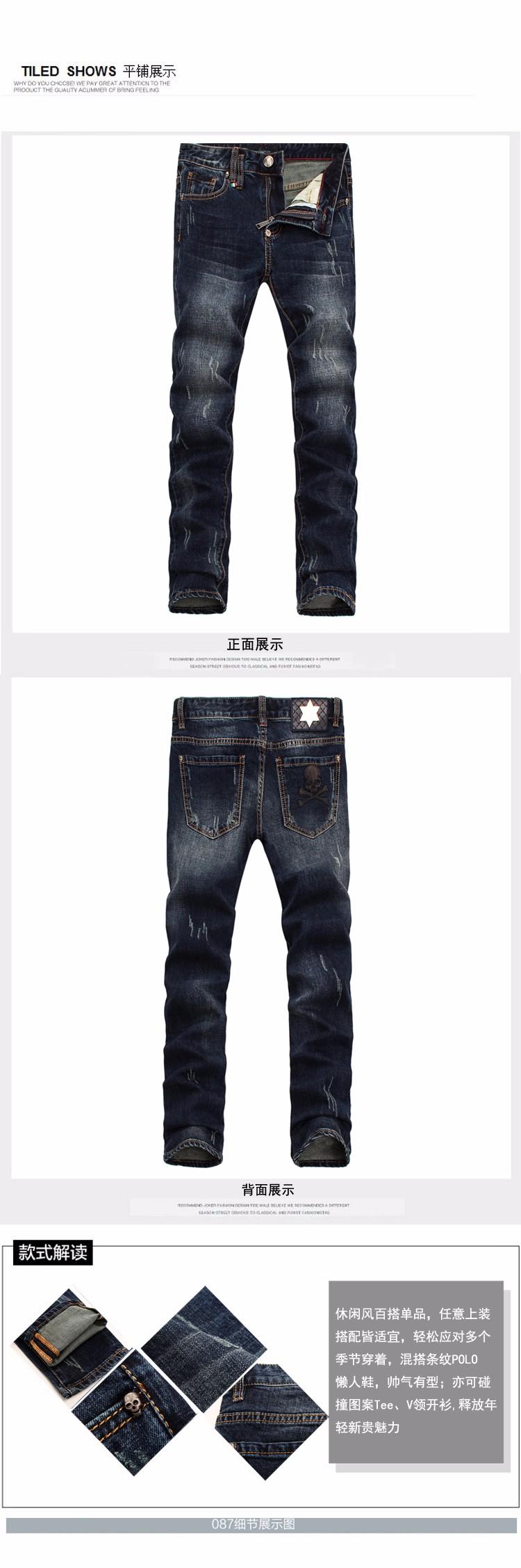 Скидки на Кошки должны быть личности мужчина Джинсы мужчин Повседневная брюки новый бренд брюки прямые брюки дизайнер мальчик джинсы Маленькие ноги штаны
