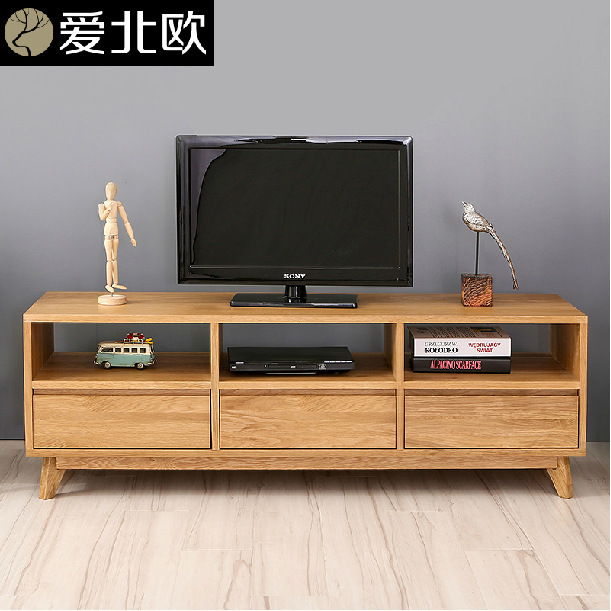 meuble tv bois massif moderne solutions pour la d coration int rieure de votre maison. Black Bedroom Furniture Sets. Home Design Ideas