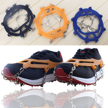 10 Teeth Claw Ice Gripper Manganese Steel ice Crampons Hiking Climbing Snow Antiskid Shoes Ice Shoe Spikes Chain L M size