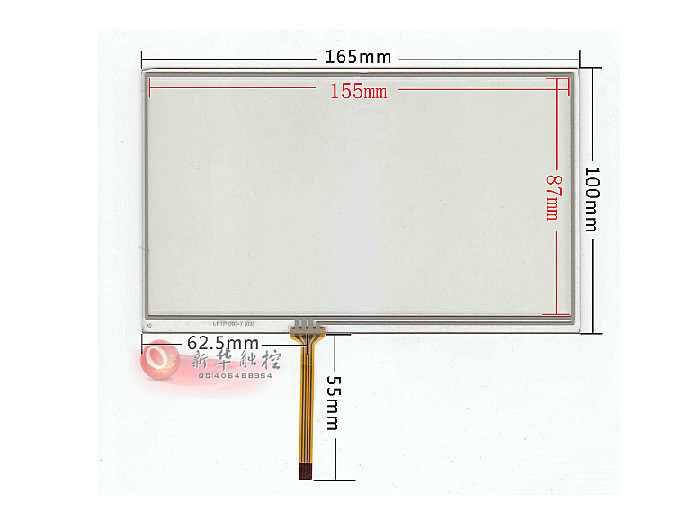 original New 7 inch touch panel 7 inch 165mm*100mm digitizer For GeMei GM2000 touch panel<br><br>Aliexpress