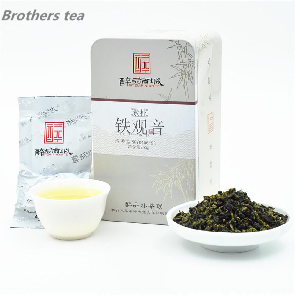 TiKuanYin Tea  Promotional Tie Guan Yin tea fragrance premium NGY0456-93g organic Chinese traditional handmade milk oolong tea<br><br>Aliexpress