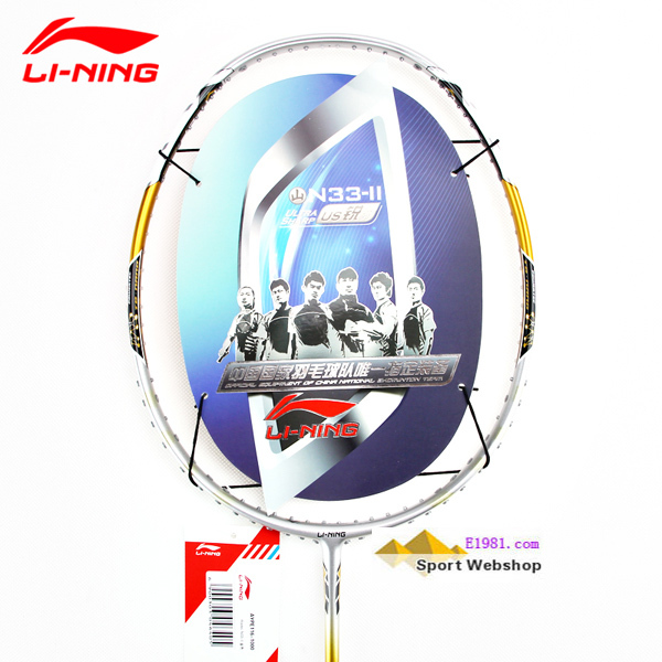 li-ning badminton racket: Professional badminton racket,Rocks N33-II,li ning AYPE116-2(China (Mainland))