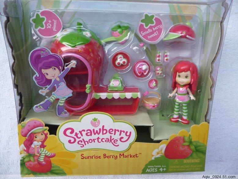 Free Shipping Original Strawberry Shortcake Doll,Smells Berry Sweet,Strawberry Shortcake Sunrise Berry Market Set(China (Mainland))