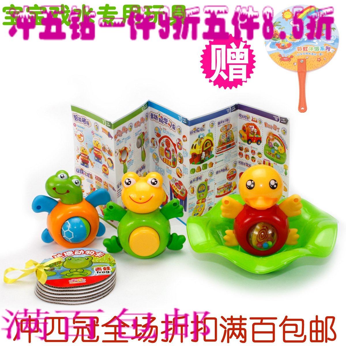 frog bathroom set - kraisee