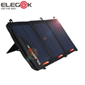 ELEGEEK 21W Portable Solar Panel Charger 5V USB with Adjustable Stand Folding Solar Panel 12V Charger