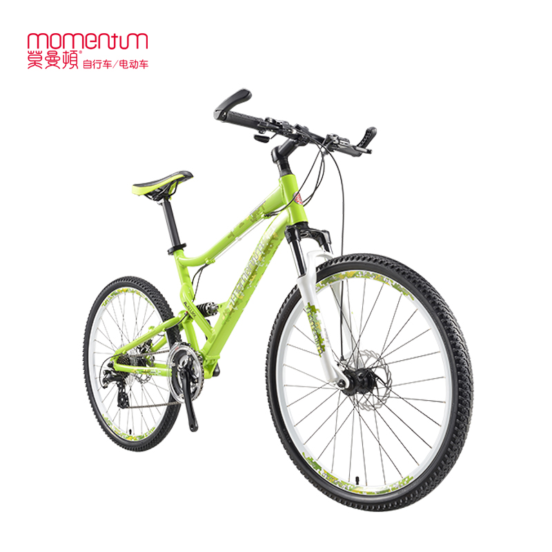 """21 Speed, 26"""", Full Suspension, High Quality, Aluminum Alloy, Mountain Bicycle for Children(China (Mainland))"""