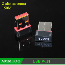 Mini 2.4g 150 Mbps usb wifi-adapter 802.11 b/g/n Wi-Fi dongle computer pc zubehör antenne lan-netzwerkkarte Signal reciver(China (Mainland))