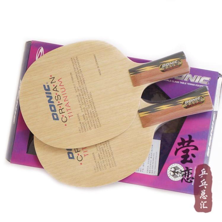 Original DONIC CRISAN TITANIUM table tennis blade table tennis racket racquet sports 22310 32310 dragon<br><br>Aliexpress
