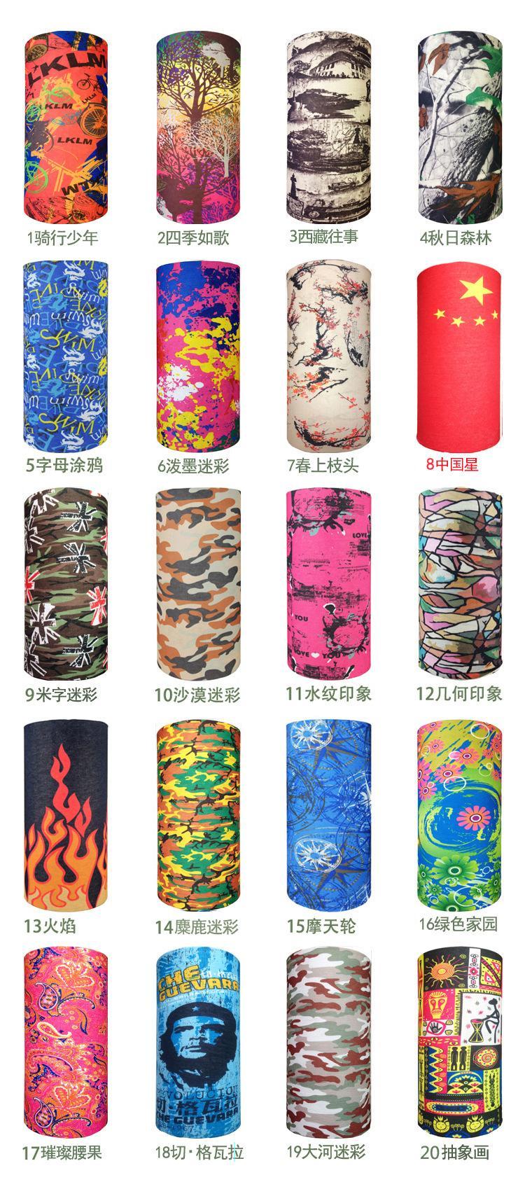 Drop Shipping! 236 kinds stylish seamless magic ride magic anti-UV bandana headband scarf hip-hop multifunctional bandana Outdoor Head scarf