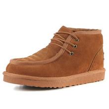 IVG Australia genuine Beckham same style men's snow boots,fashion winter male cotton-padded shoes(China (Mainland))