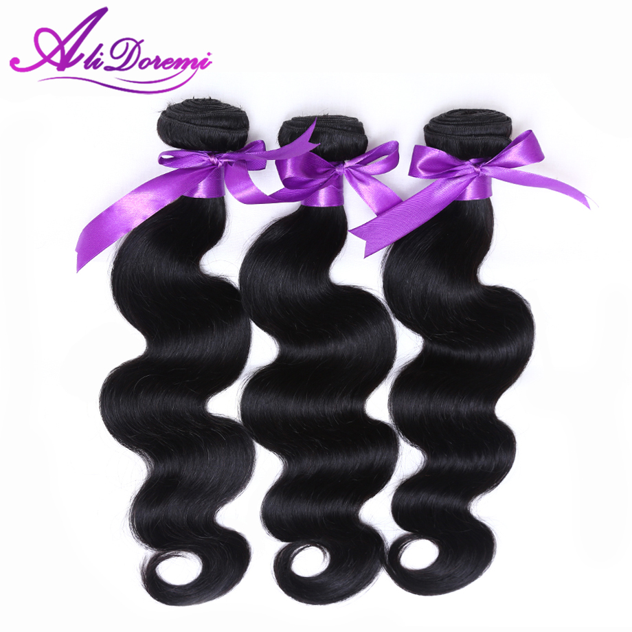 2Pcs Lot 8-28 Body Wave Malaysian Hair,Unprocessed Malaysian Human Wavy Hair Bundles,ModernQueens Hair Products<br><br>Aliexpress