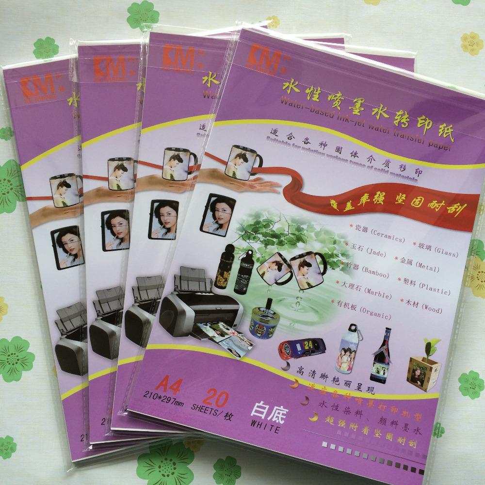 Water Transfer A4 size (40 sheets/lot) inkjet white water transfer decal paper waterslide decal paper(China (Mainland))