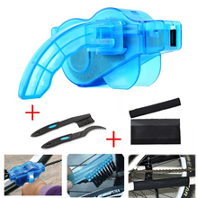 4 PCS / Lot Bicycle Chain Cleaner Cycling Cleaning Brushes Bike Quick Washing tool Kits+ Clean Brush+ Chain Protector