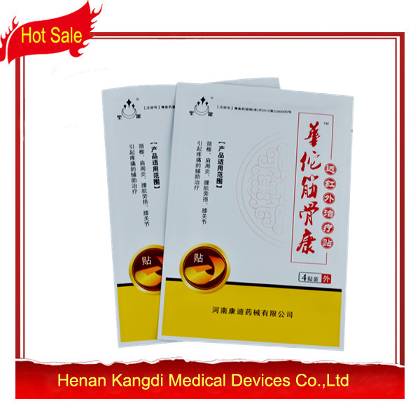 Free Shipping 16 Pcs Health Care Plaster 7 10 CM Far infrared Therapy Pain Relief Patch