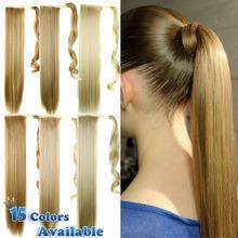 2015 длинные прямые синтетический хвост обернуть вокруг хвост волосы частей клип в расширении Mulit цвета 22 дюйм(ов) 120 г