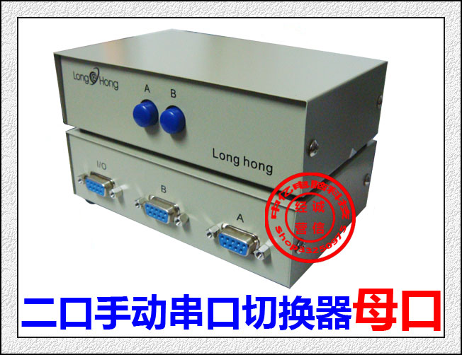 2 Port Female RS-232C DB9 9-pin COM Manual Switch for PC female rs232 serial port switch sharing device Steel Case(China (Mainland))