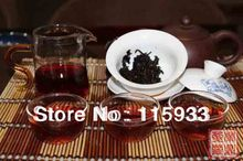 Free Shipping 90 Years Chen Old Cooked Tea Treasures Menghai Pure Batch Fermentation Old Brick Tea