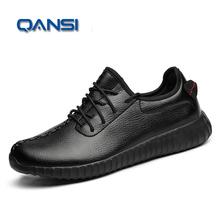 2016 Autumn Women Men Yeezy Running Shoes Sports Woman Sneakers Lover Walking Shoes Plus Size(China (Mainland))