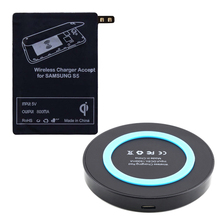 2015 Qi Wireless Charger Kit For Samsung Galaxy S5 SV i9600 Charging Pad Receiver Card(China (Mainland))