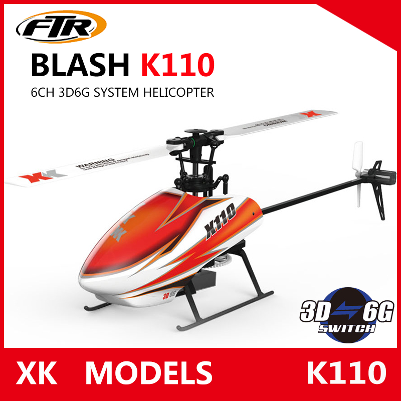 XK K110 Blash 6CH Brushless 3D6G System RC Helicopter RTF(China (Mainland))