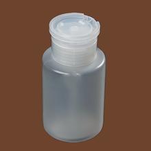 2pcs/lot Portable 200ml Nail Art Polish Cleaner Remover Travel Bottle Portable Dispenser Pump Tool Free Shipping(China (Mainland))