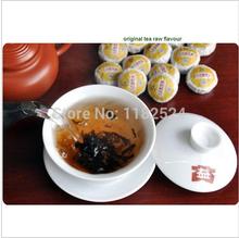2015 Super affordable 8 Kinds Different Flavors Pu Er Pu erh Tea Mini Yunnan Puer Tea