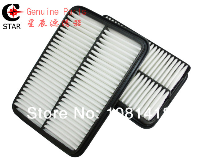 Genuine Air Filter 17801-35020 for Toyota Previa TCR10/ TCR20 1990-2001 size: 249*169*51 mm(China (Mainland))