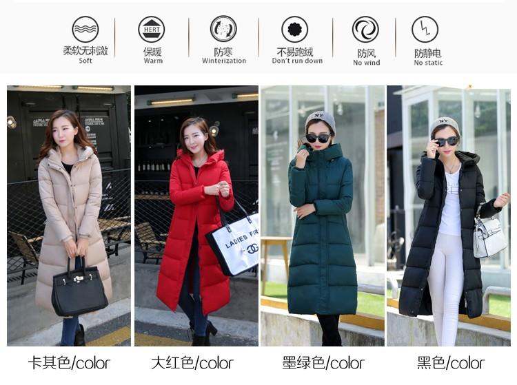Скидки на 2016 Новая мода Зима новый женский длинный отрезок пальто хлопка-ватник толстые теплые Вниз
