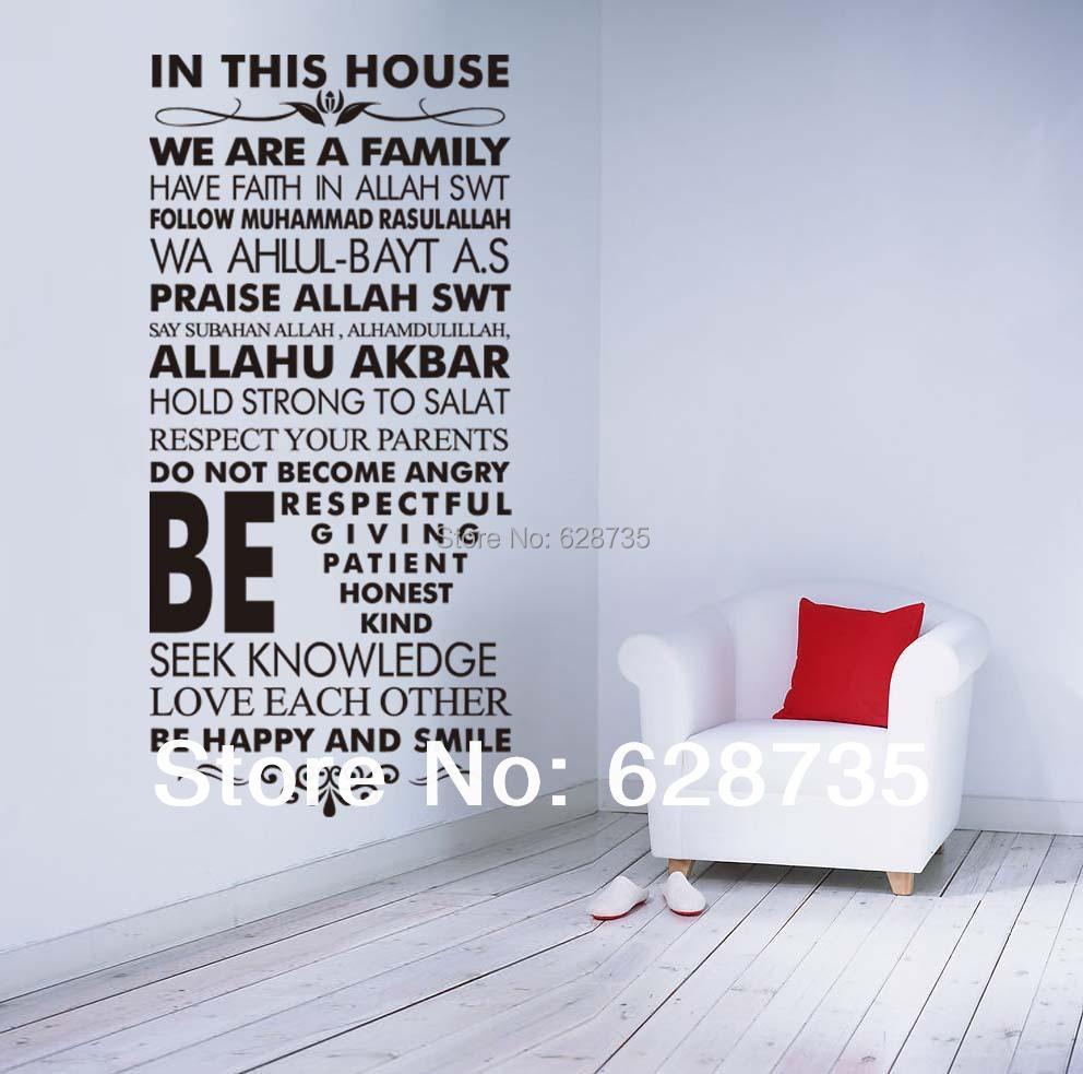 Large size 105x50cm Islamic wall art , House Rules Islamic Vinyl Sticker Wall Art Quran Quote Allah Arabic Muslim,z2050(China (Mainland))