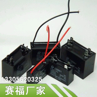 Customize 0.8-100uf cbb61 450v 370v fan capacitor(China (Mainland))