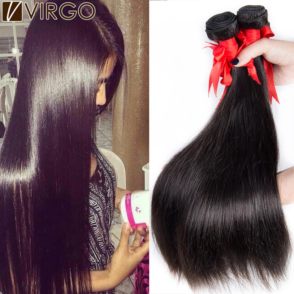 7A Brazilian Virgin Hair Straight 4 Bundles Rosa Hair Products Brazilian Virgin Hair Weave Unprocessed Brazilian Straight Hair