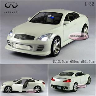 New Infiniti G37 1:32 Alloy Diecast Model Car With Sound&Light White Toy Collecion B191d