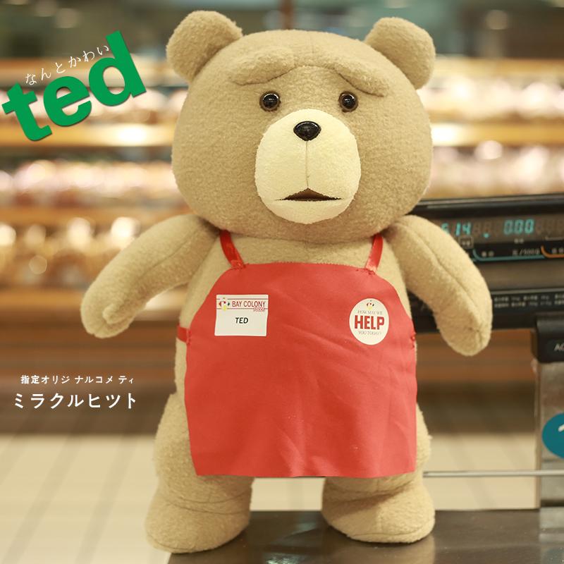 free shipping TED bear 48cm 18' Cartoon Movie Teddy Bear TED Plush Toys Soft Stuffed Animal Dolls Classic Toy Kids Gift(China (Mainland))