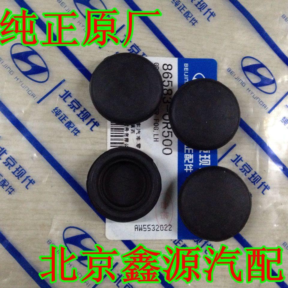 for Hyundai Elantra special black cover wiper arm wiper arm wiper arm screw plug screw caps(China (Mainland))