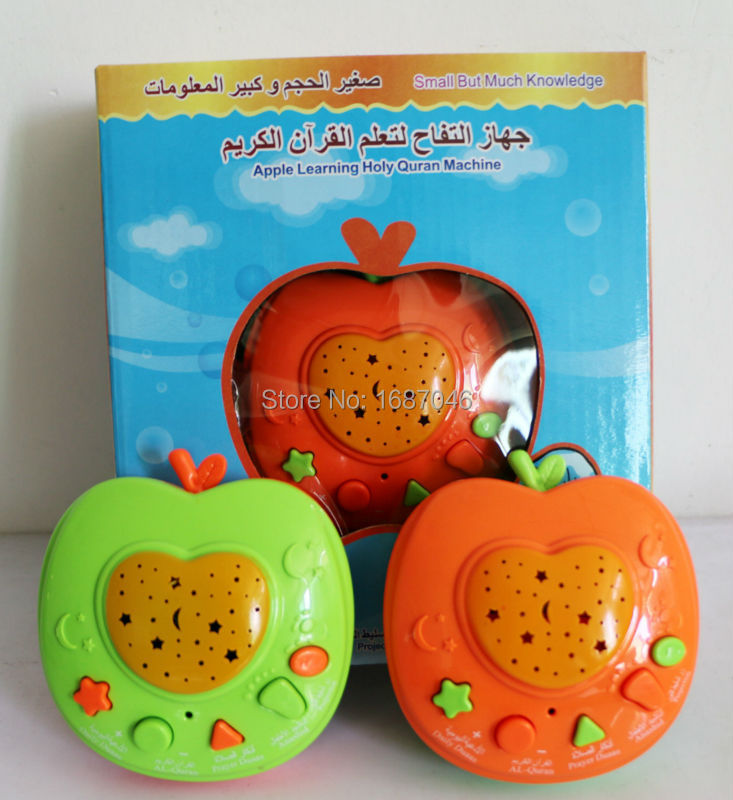 Arabic quran Educational toys Learning Machine Apple Style coran learning toys for children with Light Projective(China (Mainland))