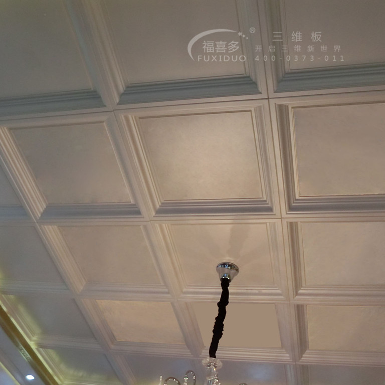 European wood ceilings, office ceiling, 3D decorative panels,Integration ceiling Integrated Ceilings Artistic Ceili ngs(China (Mainland))