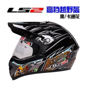Фотография Free shipping OFF ROAD MOTORCYCLE HELMET with Visor and glasses LS2 MX 433