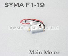 Buy Syma F1 RC helicopter spare parts Main motor shaft gear for $8.99 in AliExpress store