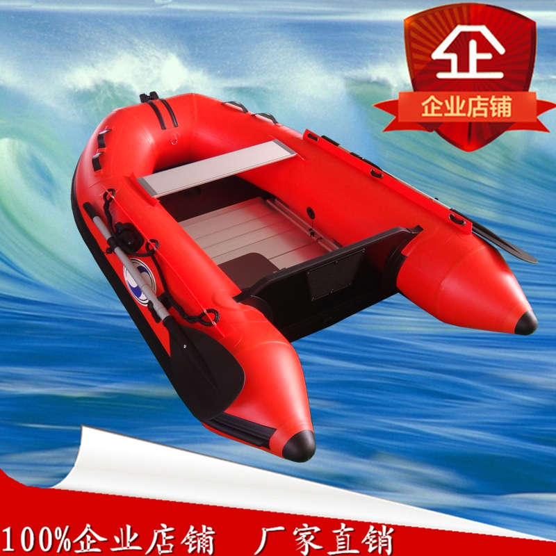 2016 High quality factory inflatable yacht for sale(China (Mainland))