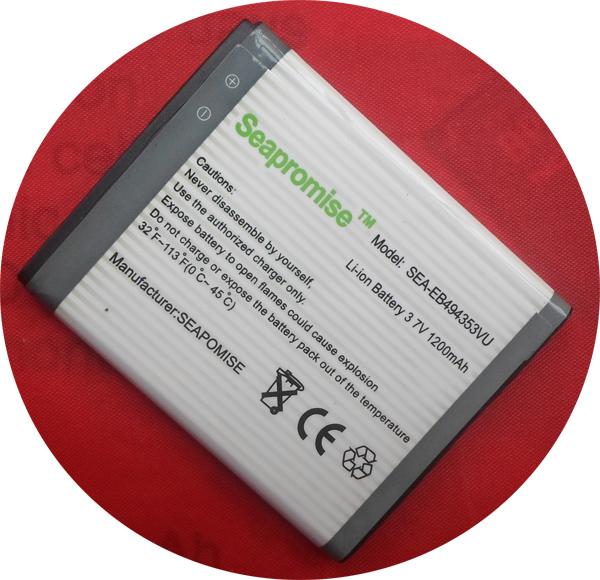 Freeshipping 10pcs lot EB494353VU battery for SAMSUNG Galaxy Mini S5750 GT-S5330 c6712 S5570 S5250 S5330 S7230E I559 S5310 S5312(China (Mainland))