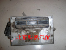 Free shipping,For Cherokee engine computer trip computer cpu(China (Mainland))