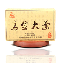 08 old puer tea 250 g Chen fragrant pu 'er Sharply dyu Jujube sweet tea brick Keeping in good health To lose weight Ripe tea