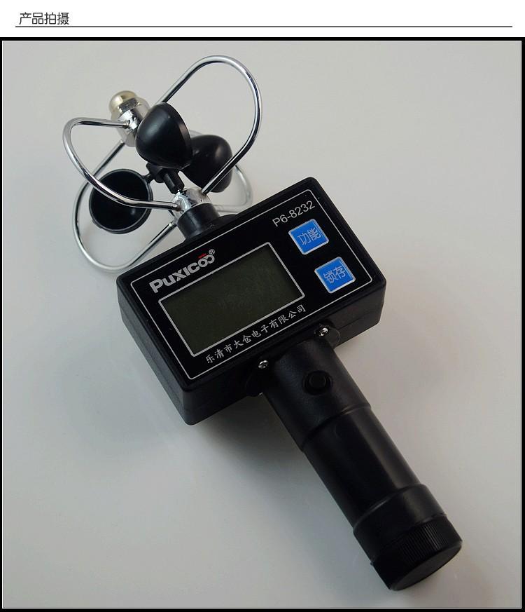 RS485 Windrichtung Sensor Geschwindigkeit Windrichtungsanzeiger Pulse Windmesser