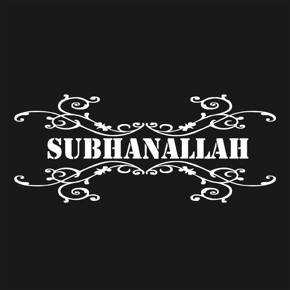 Car sticker design for sale - Removable Islamic Car Hot Sale Bumper Sticker Vinyl Car Mural For Car Decor With Quotes Subhanallah Art Designed Car Decal W 213