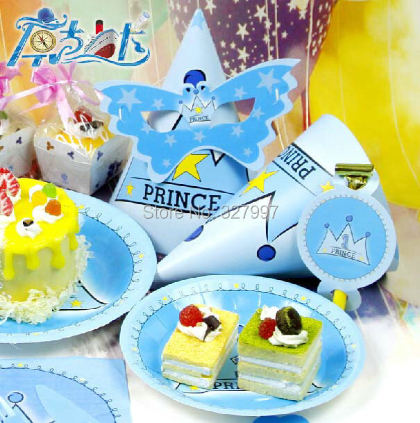 90pcs children party set decoration baby boy kids 1st for A new little prince baby shower decoration kit