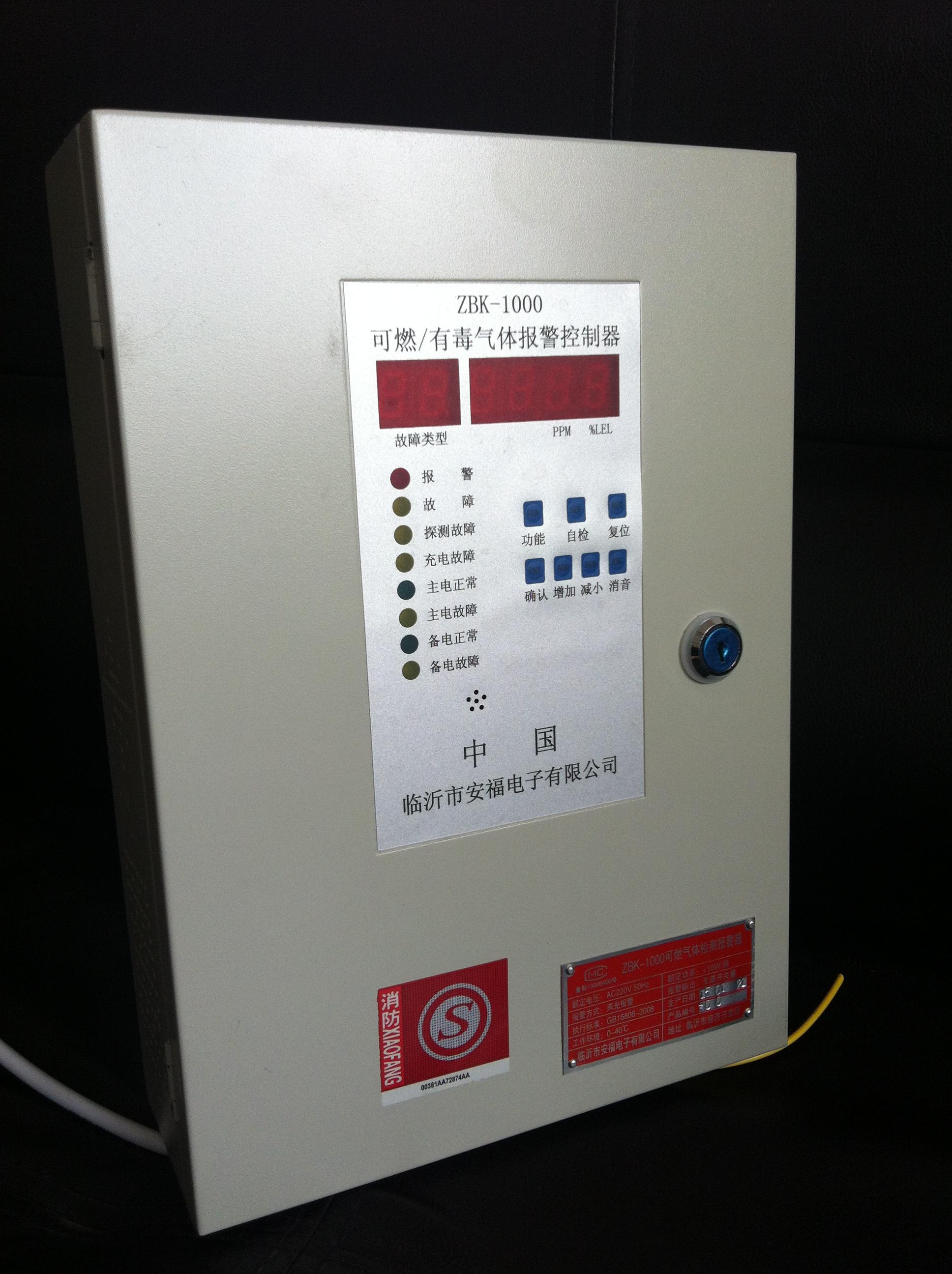 Концентрация алкоголя будильник газ алкоголь этанол течеискателя