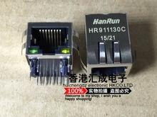 Hr911130c HR911130 RJ45 гигабитный сетевой сетевой адаптер новая